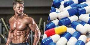 Курс стероидов